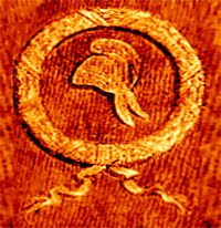 https://rassias.files.wordpress.com/2009/08/emblem1.jpg